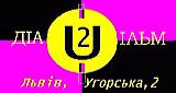 Интернет-телевидение ITV U2